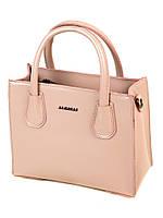 Сумка Женская Классическая кожа 1527 pink.Купить  кожаную женскую сумку, фото 1