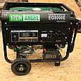 Генератор Iron Angel EG 8000 E, фото 3