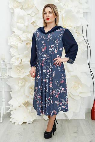 Платье женское большие размеры:62-68, фото 2