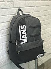 Рюкзак спортивньій R - 66 - 100 Vans, фото 2