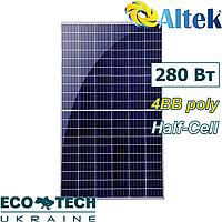 Солнечная панель Altek ALM120-6-280P Half-Cell поликристалл