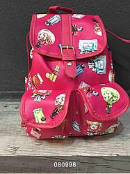 Рюкзак-сумка № 983 малиновый