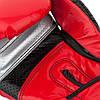 Боксерские перчатки PowerPlay 3007 красные карбон 12 унций, фото 2