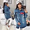 Женский джинсовый кардиган на кнопках
