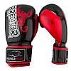 Боксерські рукавиці PowerPlay 3007 Чорні карбон 12 унцій, фото 5