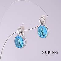 Серьги Xuping с голубыми цирконами d-8мм L-16мм родий