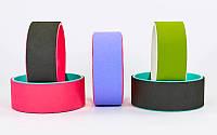 Колесо-кольцо для йоги Record Fit Wheel Yoga FI-7057 (PVC, TPE, р-р 32х13см, цвета в ассортименте)Z, фото 1
