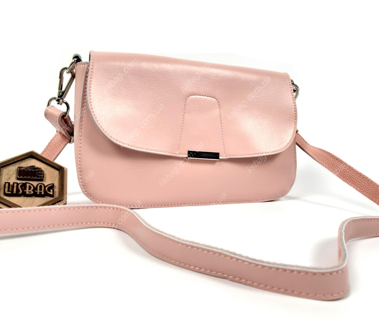 Маленькая классическая сумка из натуральной кожи через плечо розовая
