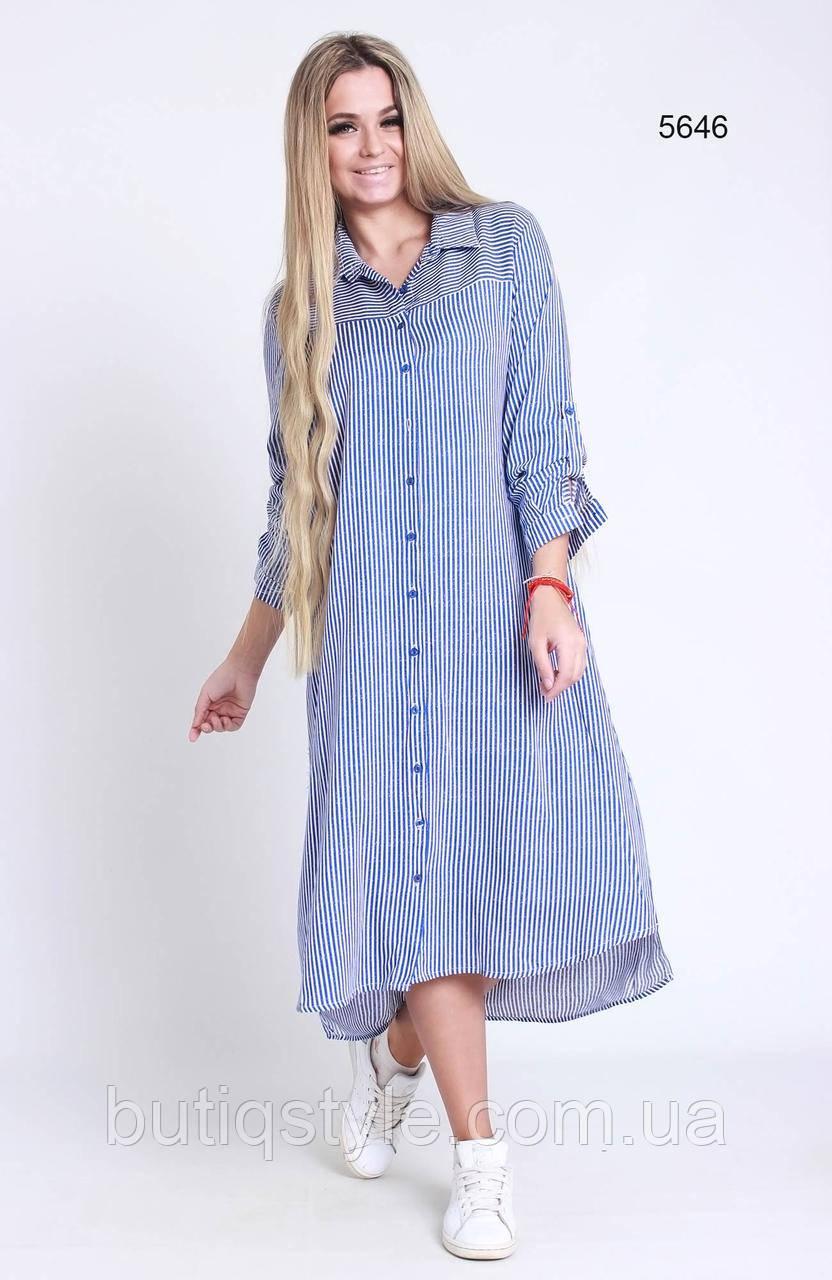 f87b62c42b7 Женское платье-рубашка большого размера в полоску -