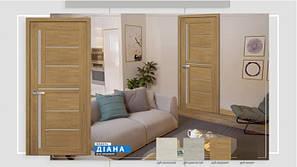 Межкомнатная дверь Диана ПВХ Ультра