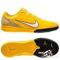 Футзалки Nike Mercurial Vapor XII Pro NJR IC Yellow/White/Black
