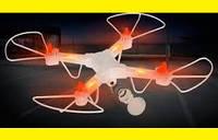 Квадрокоптер Jie-Star Sky Cruiser X7TW c WiFi камерою