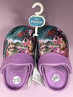 Детские тапки  кроксы сиреневые Frozen Disney