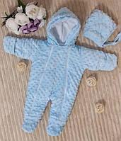 Голубой комбинезон деми для новорожденных