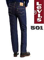 Джинсы мужские Levi's®501 (темно-синие) /100% хлопок / Оригинал из США
