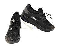Молодёжные чёрные кроссовки со стразами