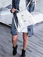 Молодежный рюкзак белого цвета АРТ. 0101059, фото 1