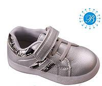 Кроссовки с мигалками для девочек размер 21-13.8см. с кожаной ортопед стелькой