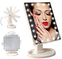 Зеркало для макияжа magic makeup mirror с led подсветкой белое