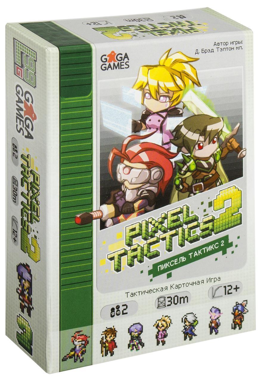 Пиксель Тактикс 2 настольная игра