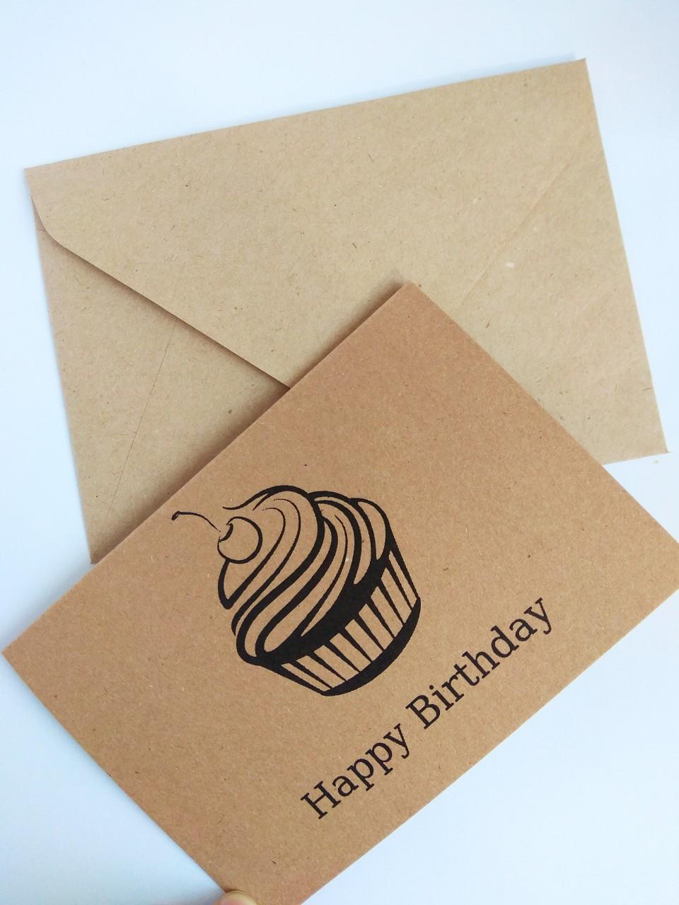 Открытка с конвертом С днем рождения эко крафт картон