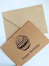 Листівка з конвертом З днем народження еко крафт картон