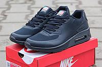Мужские кроссовки     Nike Air Max Hyperfuse   Пресс кожа   Сетка