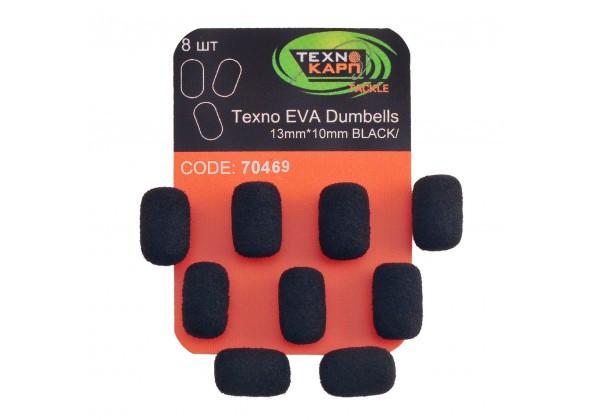 Искуственные бойлы Texno EVA Dumbells 13mm*10mm black уп/8шт