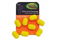 Texno EVA Dumbells 13mm*10mm yellow уп/8шт