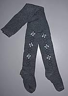 Колготки детские деми 128-140 рост - 43 см шаговый шов JuJuBe (R016)