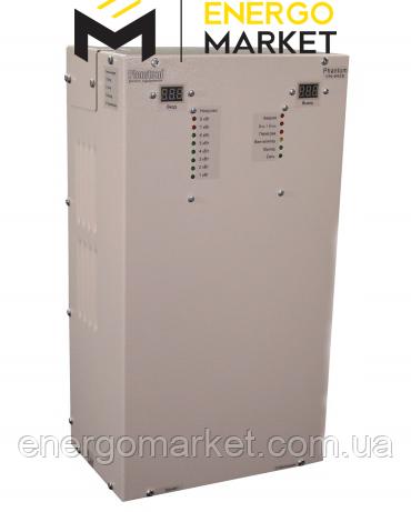 Нормализатор напряжения VN-842 ПРЕМИУМ 64 (7 кВт, 136-265 В, 32 А)