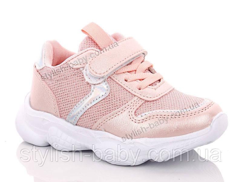 f9a477c29 Детская обувь оптом 2019. Детская спортивная обувь бренда GFB (Канарейка)  для девочек (рр. с 26 по 31). В наличии