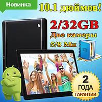 Планшет Игровой KT990 10.1 дюймов 2GB RAM 32GB ROM 3G GPS, фото 1
