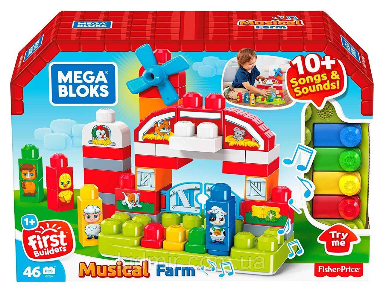 Конструктор Mega Bloks Музыкальная ферма 46 деталей GCT50