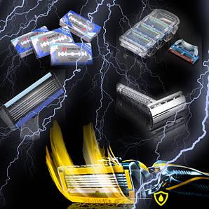 Станки, лезвия и сменные кассеты для бритья