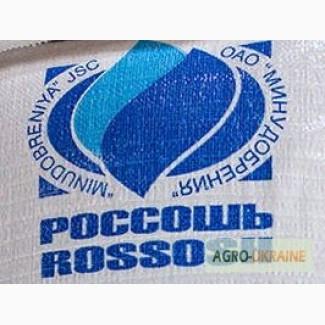 Минеральные Удобрение Нитроамофоска  16-16-16  Россошь