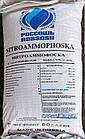 Минеральные Удобрение Нитроамофоска  16-16-16  Россошь, фото 2