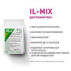 IL MIX, сухая смесь для изготовления зефира и макарон, 200г.