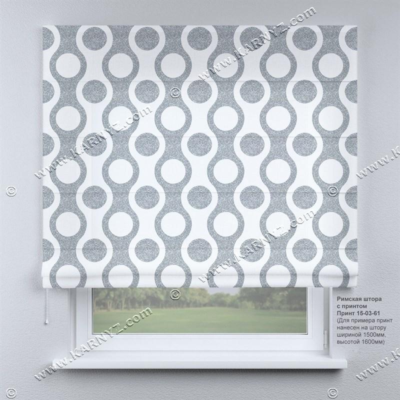 Римська фото штора 3D Зигзаг. Безкоштовна доставка. Будь-який розмір до 3,5х3,5м Гарантія. Арт. 15-03-61
