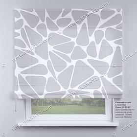 Римская фото штора Абстракция. Бесплатная доставка. Любой размер до 3,5х3,5м. Гарантия. Арт. 15-03-63