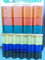 Керамопласт. Волна 2х0,87м, фото 1