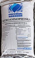 КомплексныеМинеральные Удобрение Нитроамофоска  16-16-16 Сложные Россошь  0.5т