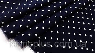 Штапель темно-синий горошек 130 см