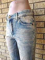 """Джинсы женские коттоновые с завышенной талией, """"рванка"""", LEWALDI, Турция, фото 3"""