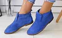 Женские короткие ботинки (демисезонные), материал - велюр, цвет - синий
