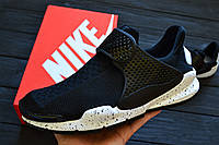 Кроссовки Nike Sock Dart Black&White. Живое фото. Топ качество (Реплика ААА+)