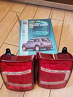 Фонари LADA 4x4 диодные ( красные) Нива ТюнАвто