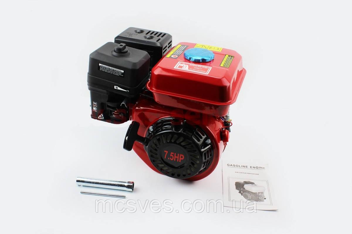 Двигатель мотоблочный в сборе под шлиц 25мм 7,0л.с. 170F