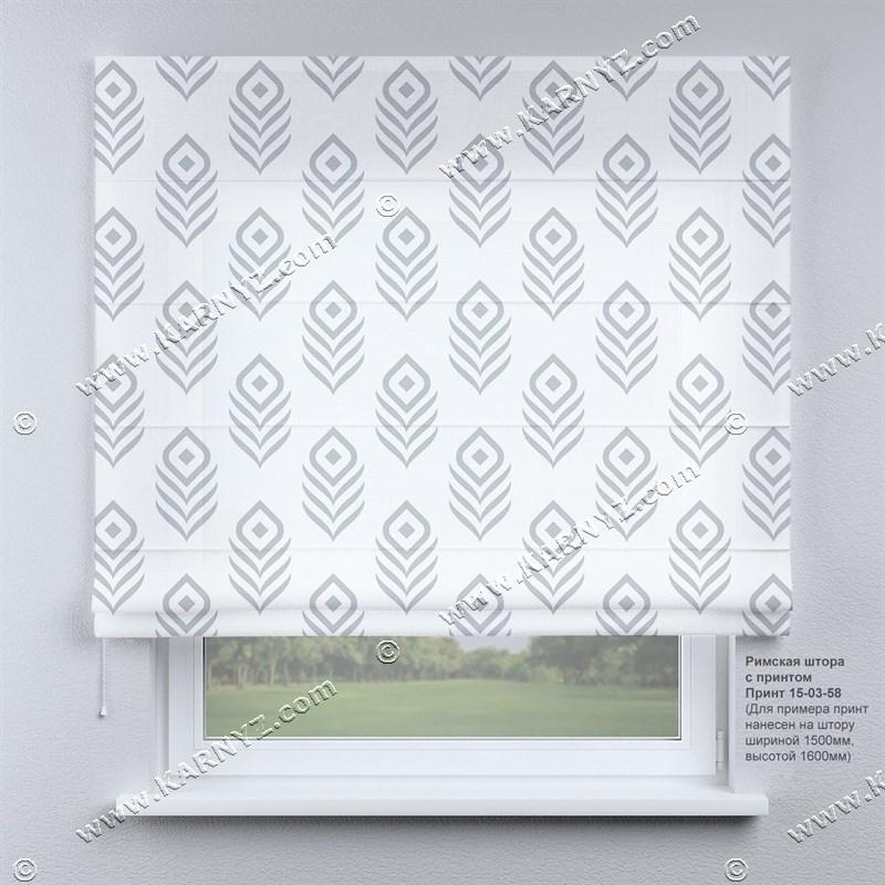 Римская фото штора Узор перо. Бесплатная доставка. Любой размер до 3,5х3,5м. Гарантия. Арт. 15-03-58
