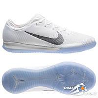 Футзалки Nike Mercurial VaporX XII Pro IC White/Grey/Orange
